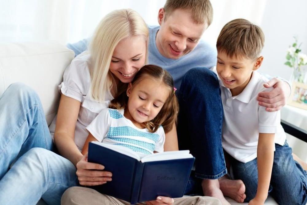 Читаем Библию всей семьёй
